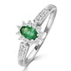 Emerald 5 x 3mm And Diamond 18K White Gold Ring - image 1