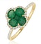 Emerald 1.06ct And Diamond 18K Yellow Gold Alegria Ring - image 1