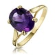 Amethyst 2.25ct 9K Gold Ring - image 1